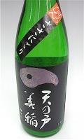 美稲 すっぴん 1800-1