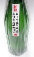 刈穂 蔵付自然酵母純米生 1800-1