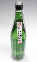 刈穂 蔵付自然酵母純米生 720-1