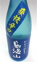 天寿 鳥海山 爽快辛口 1800-1