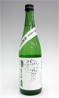 春霞 栗ラベル 酒こまち 720-1