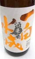 一白水成 酒未来 1800-1