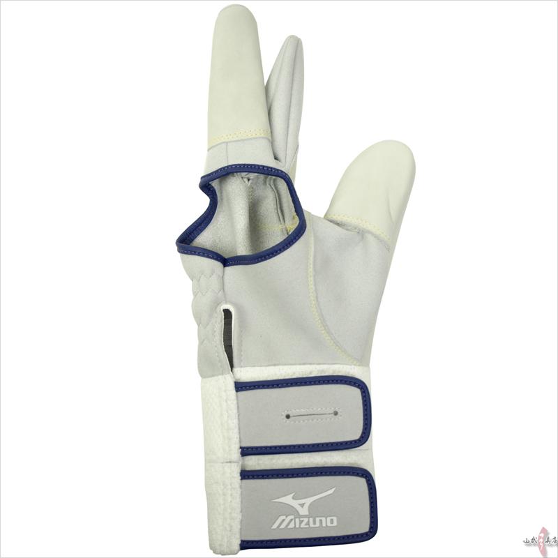 ミズノ 弓道手袋2 【J-162】