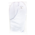 【足袋セット】一重ネル裏 冬用足袋 4枚コハゼ 3枚セット【SS-29】