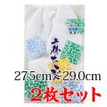 【足袋セット】麻足袋 晒裏 4枚コハゼ 27.5cm〜29.0cm 2枚セット【SS-32】【クロネコDM便可】