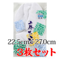 【足袋セット】麻足袋 晒裏 4枚コハゼ 22.5cm〜27.0cm 3枚セット【SS-31】