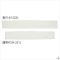絹 たすき 長尺【H-222】【クロネコDM便可】