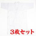 【上着セット】冬用ネル付き上着 S〜2Lサイズ 3枚セット【SS-41】