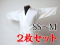 【上着セット】冬用袖長上着 SS〜Mサイズ 2枚セット【SS-34】