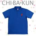 チーバくんポロシャツ/ブルー