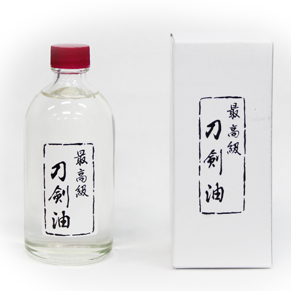 刀剣油(大)