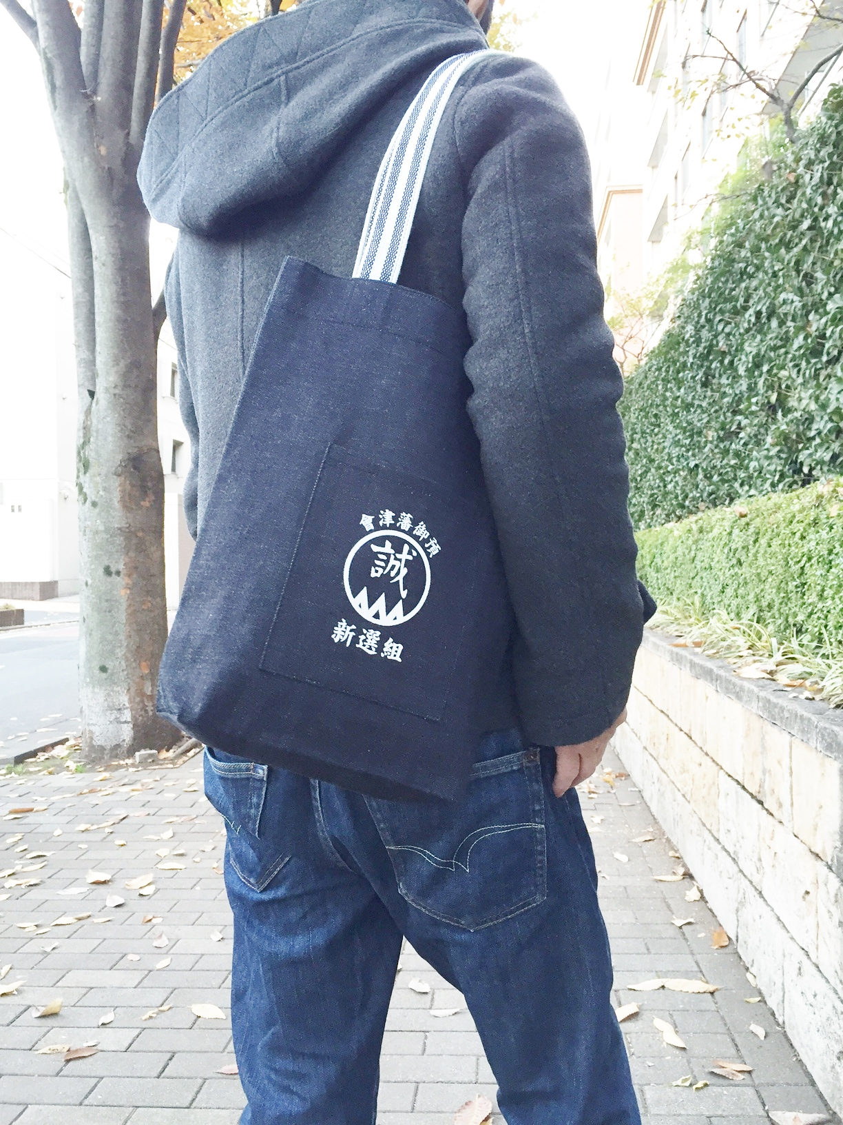 會津藩御預 新選組肩掛けトートバッグ