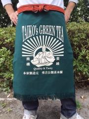 太閤秀吉酒屋さん風帆前掛け 秀吉公製茶本舗 侍気分オリジナルデザイン