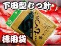 下田型むつ針 徳用100〜200本入り 15〜28号 深場釣り徳用針