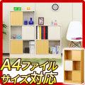 リバーシブル扉付き本棚 A4サイズ キングファイル対応 3段シェルフ 幅60cm