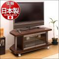 【代金引換不可】 テレビ台コーナーテレビ台幅90cm