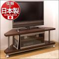 【代金引換不可】 テレビ台コーナーテレビ台幅120cm