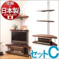 【代金引換不可】 テレビ台日本製 つっぱりコーナーラック 2段タイプ+コーナーテレビ台幅120cm セットC