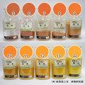 樺茶 (新岩絵具) 15g