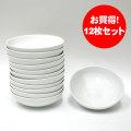 【お得な12枚セット】丸皿(絵具溶き皿) No.4 (10.5cm)