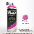 【リキテックス スプレー】ミディアムマゼンタ(003) 400ml
