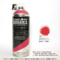 【リキテックス スプレー】カドミウムレッドミディアムヒュー5(151) 400ml
