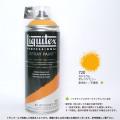 【リキテックス スプレー】カドミウムオレンジヒュー(720) 400ml