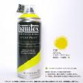 【リキテックス スプレー】カドミウムイエローライトヒュー(159) 400ml