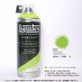 【リキテックス スプレー】ブリリアントイエログリーン(023) 400ml
