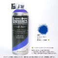【リキテックス スプレー】コバルトブルーヒュー(381) 400ml