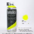 【リキテックス スプレー】蛍光イエロー(094) 400ml