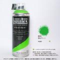 【リキテックス スプレー】蛍光グリーン(095) 400ml
