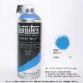 【リキテックス スプレー】蛍光ブルー(096) 400ml