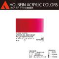 【ホルベイン アクリリック カラー】ナフト−ル レッド ディ−プ(AU008) 20mlチューブ