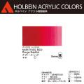 【ホルベイン アクリリック カラー】ナフト−ル レッド (AU009) 20mlチューブ