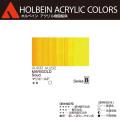 【ホルベイン アクリリック カラー】マリゴ−ルド(AU032) 20mlチューブ