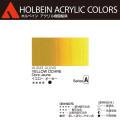 【ホルベイン アクリリック カラー】イエロ− オ−カ−(AU043) 20mlチューブ