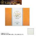 【ランプライト水彩紙】 300g/ブロック15枚綴じ/SM(22.7×15.8cm)
