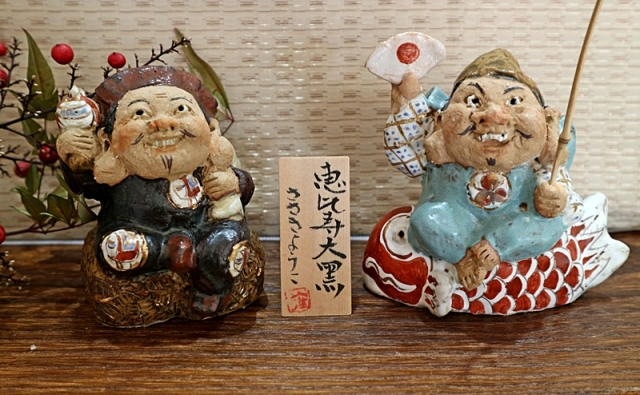 ささきようこ 恵比寿大黒 陶人形