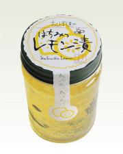 はちみつレモン漬(400g)