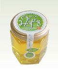 くまのみずきの花の蜂蜜(125g)