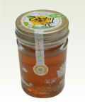 ひまわりの花の蜂蜜(150g)
