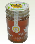 ひまわりの花の蜂蜜(400g)