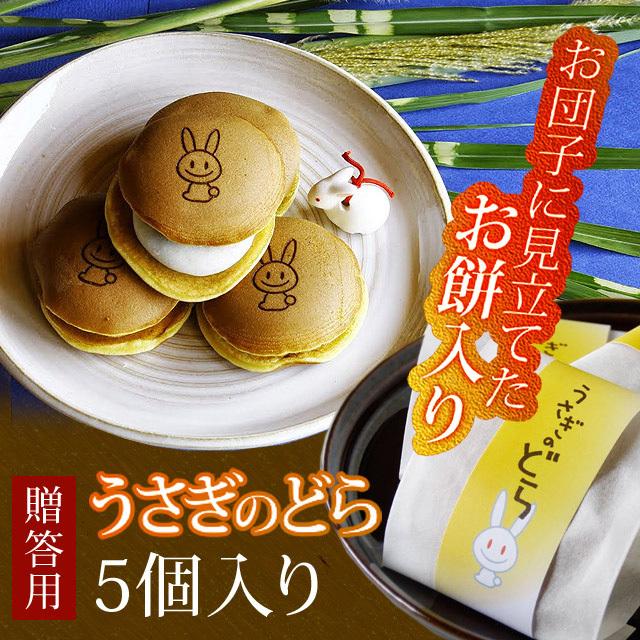 お月見 和菓子 団子