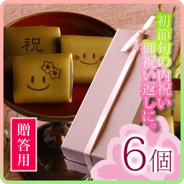 ひな祭り 和菓子 201501