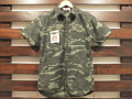 BEN DAVIS MILITARY FATIGUE S/S SHIRT CAMO