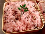 笹福のお赤飯