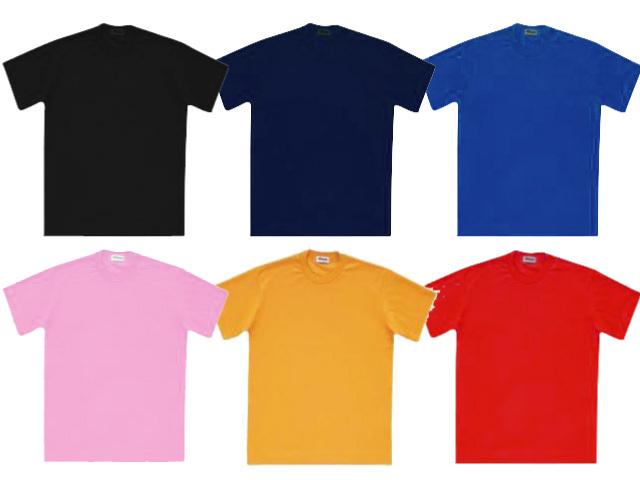 ミズノ 無地Tシャツ (MIZUNO-87WT201)