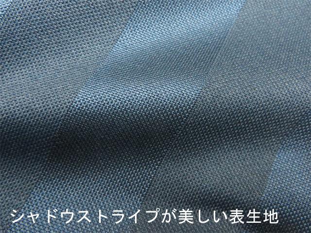 ヒュンメル チームジャージ HAT2059
