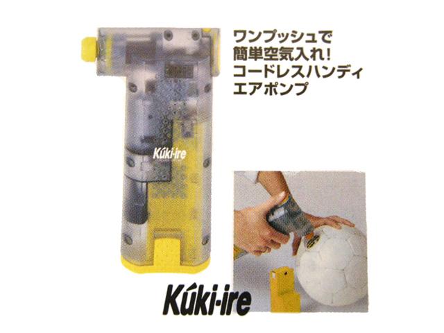 タクミナ充電式エアポンプ(空気入れ)